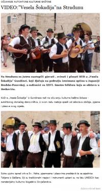 KUD u Dubrovniku